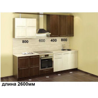 Кухня  Кватро-4
