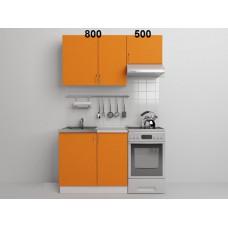 "Кухня  ""Оранж-мини"""