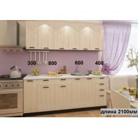 Кухня  Фиджи-8