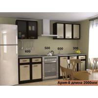 """Кухня  """"Ария-8"""" в рамке мдф"""