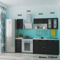 """Кухня  """"Арабика-7"""""""