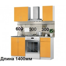 "Кухня  ""Оранж-мини-4"""