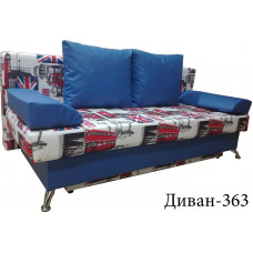 Диван - Еврокнижка 363