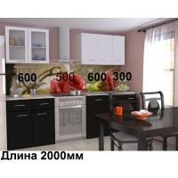Кухня  Инь-Янь-5