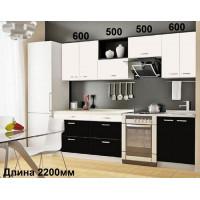 Кухня  Инь-Янь-6