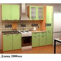"""Кухня, модель """"МДФ-Арго-1-Салат"""""""