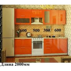 "Кухня, модель ""МДФ-Оранж-16"""