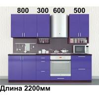 """Кухня  """"Лагуна-7"""""""