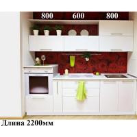 "Кухня  ""Лилия-7"""