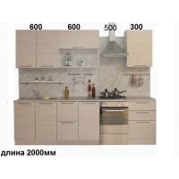 Кухня, Эдем-2
