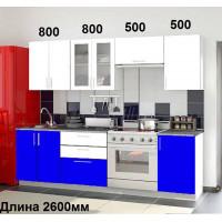 """Кухня  """"Лагуна-5"""""""