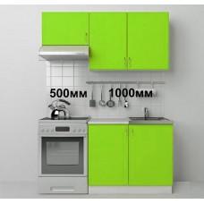 """Кухня  """"Лайм-мини-3"""""""