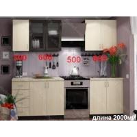 "Кухня  ""Брико-6"""