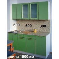Кухня  Салат-4