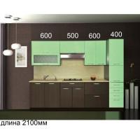 Кухня  Салат-5